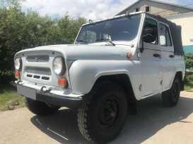 Уссурийск 3151 1999
