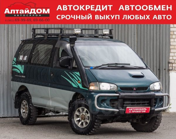 Mitsubishi Delica, 1996 год, 409 000 руб.