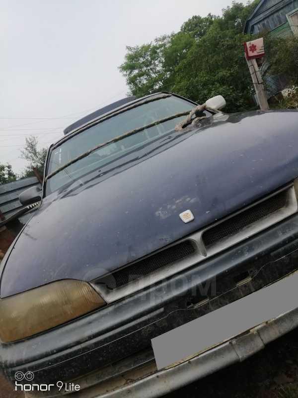 Toyota Camry, 1990 год, 75 000 руб.