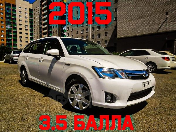 Toyota Corolla Fielder, 2015 год, 729 000 руб.