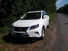 Курган RX270 2012