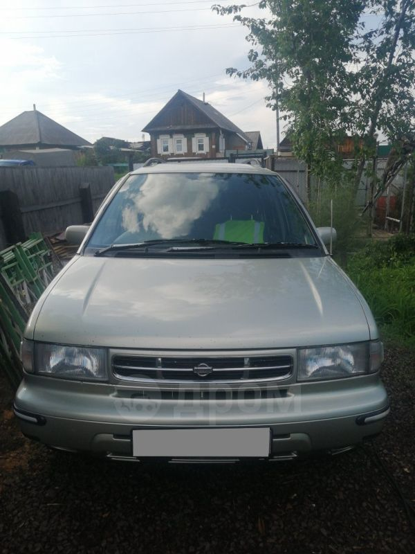 Nissan Prairie Joy, 1997 год, 200 000 руб.