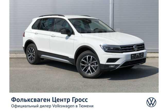 Volkswagen Tiguan, 2020 год, 2 190 700 руб.