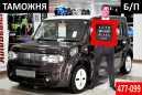 Nissan Cube, 2015 год, 589 000 руб.