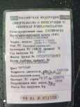 Chery Tiggo T11, 2012 год, 305 000 руб.