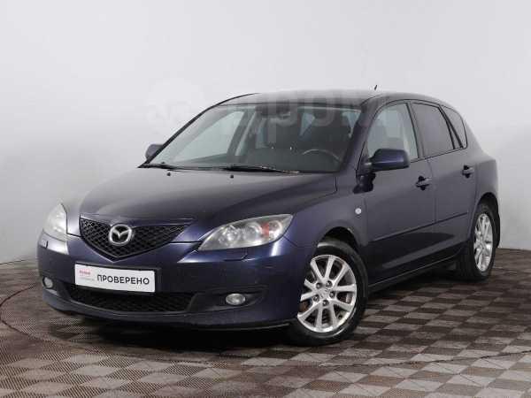 Mazda Mazda3, 2008 год, 326 000 руб.
