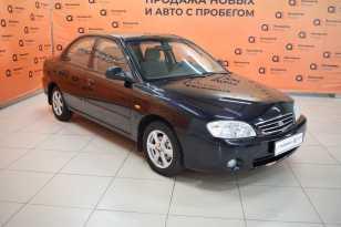 Нижний Новгород Spectra 2008
