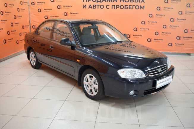 Kia Spectra, 2008 год, 249 000 руб.