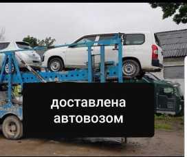 Якутск Toyota Probox 2016