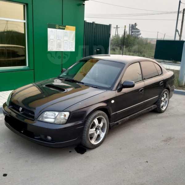 Subaru Legacy B4, 1999 год, 285 000 руб.