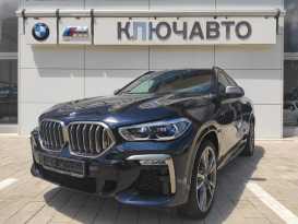 Ставрополь X6 2020