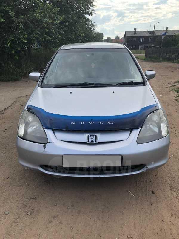 Honda Civic, 2002 год, 230 000 руб.