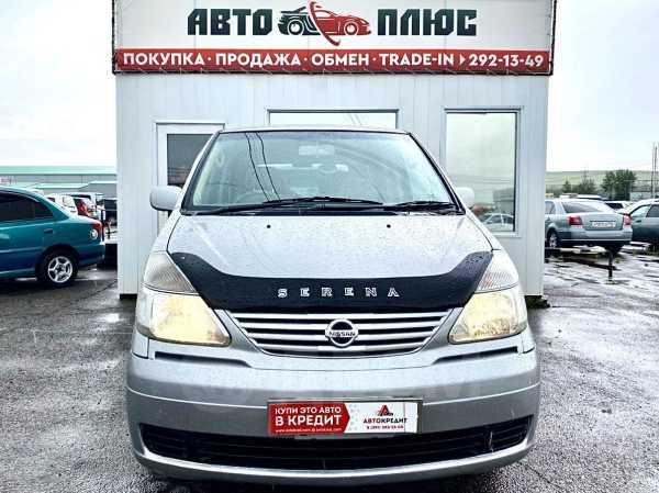 Nissan Serena, 2004 год, 508 000 руб.