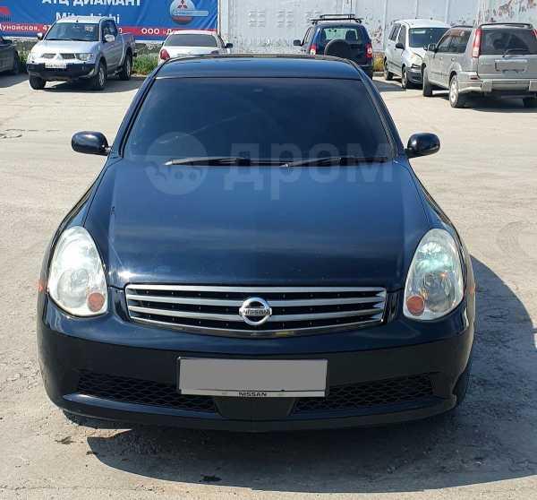 Nissan Skyline, 2006 год, 630 000 руб.