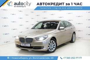 Новосибирск 5-Series Gran Turismo