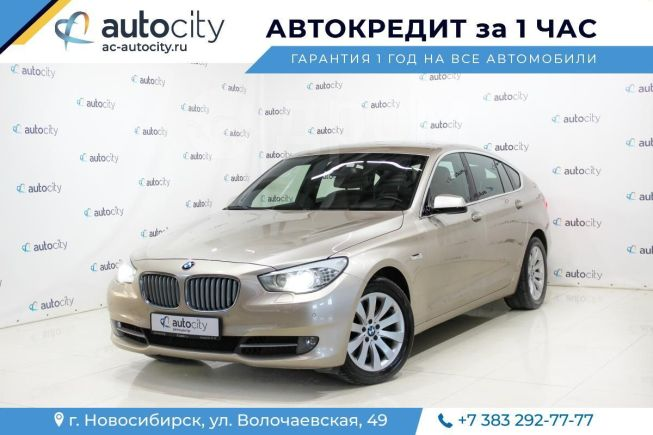 BMW 5-Series Gran Turismo, 2011 год, 1 499 000 руб.