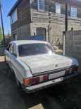 ГАЗ 31029 Волга, 1995 год, 15 000 руб.