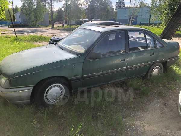 Opel Omega, 1987 год, 20 000 руб.