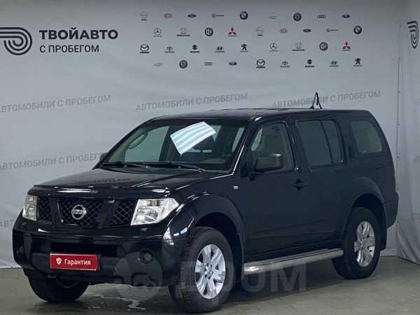 Nissan Pathfinder, 2005 год, 580 000 руб.
