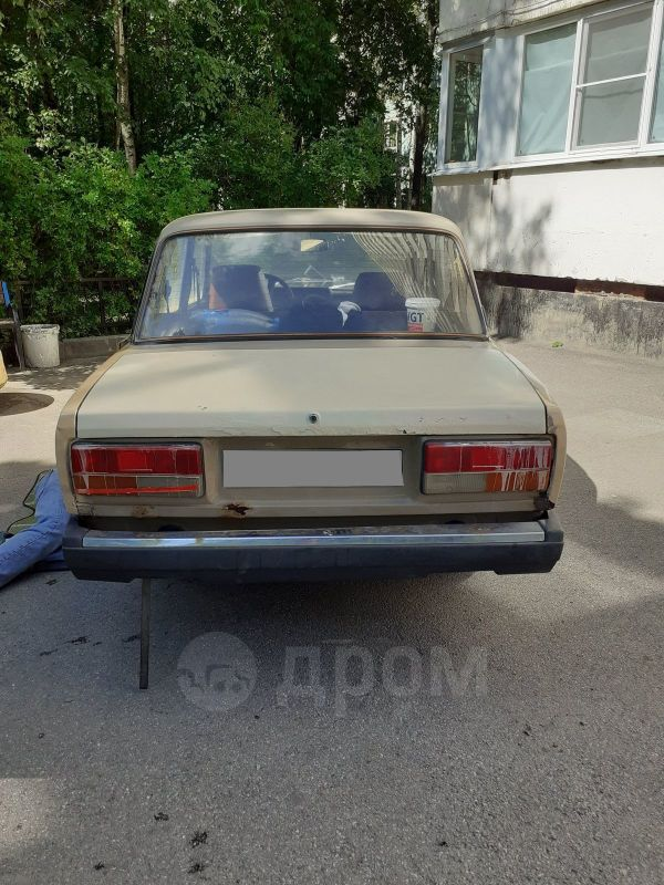 Лада 2107, 1984 год, 26 000 руб.