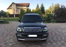 Липецк LX470 2005