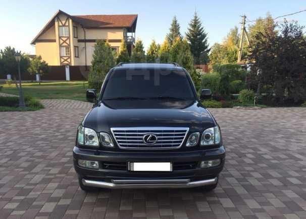 Lexus LX470, 2005 год, 1 290 000 руб.