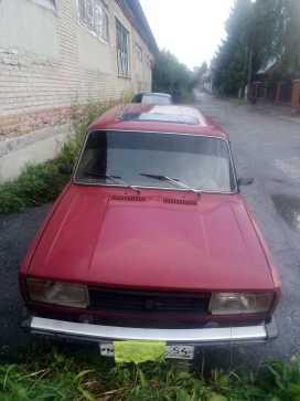 Бердск 2104 1988