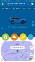 Ford Expedition, 2000 год, 670 000 руб.