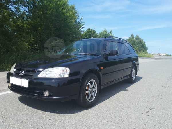 Honda Orthia, 2001 год, 250 000 руб.