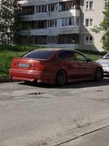 Новоуральск Aristo 1998