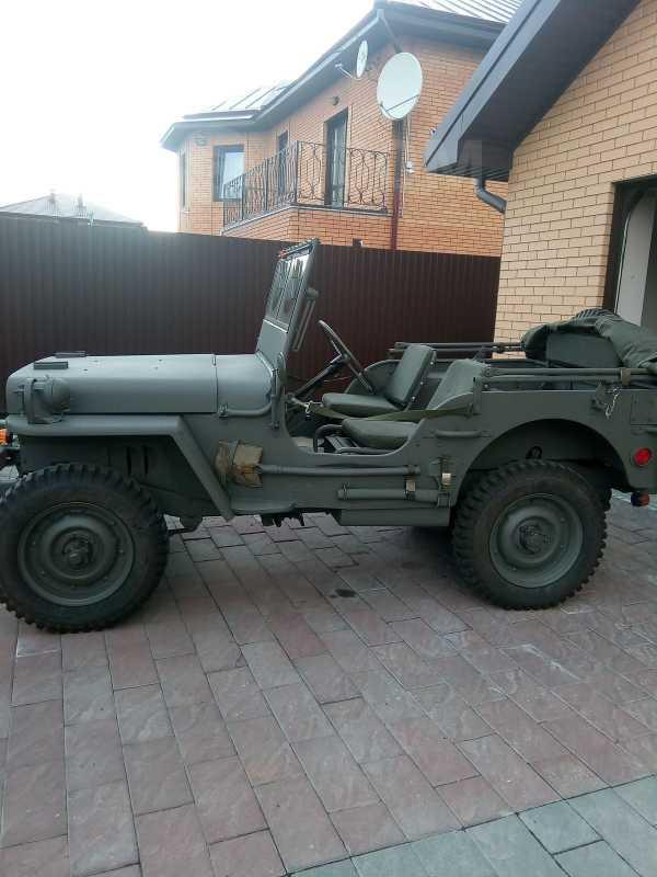Прочие авто Иномарки, 1943 год, 1 600 000 руб.