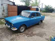 Саратов 2140 1987