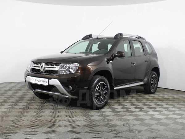 Renault Duster, 2020 год, 1 065 000 руб.