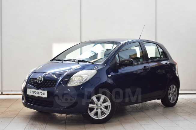 Toyota Yaris, 2007 год, 280 000 руб.