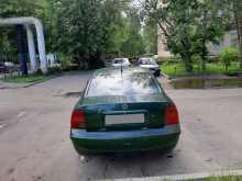 Долгопрудный Passat 1997