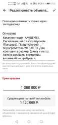 Mercedes-Benz Viano, 2009 год, 1 030 000 руб.