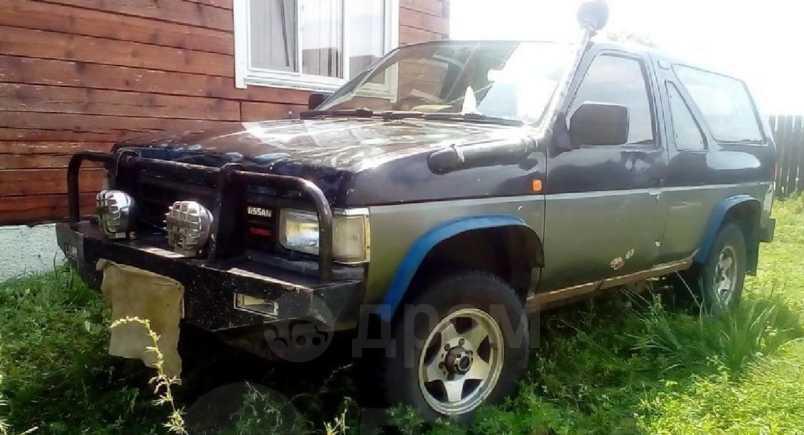 Nissan Terrano, 1991 год, 193 000 руб.
