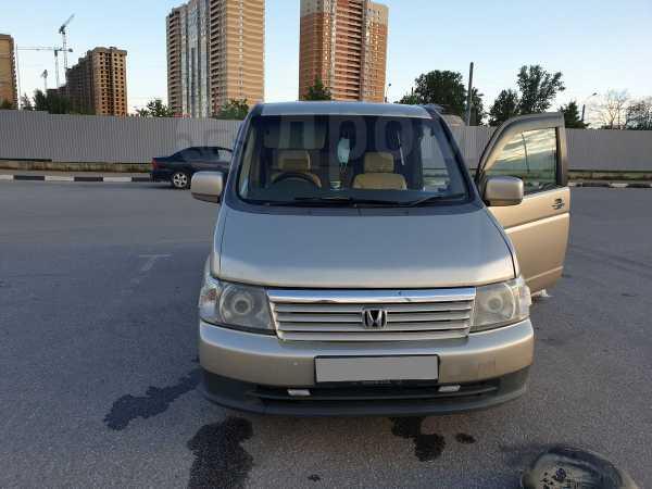 Honda Stepwgn, 2002 год, 380 000 руб.