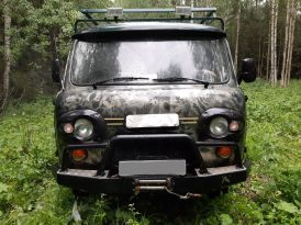 Нижний Тагил Буханка 2003