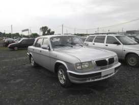 Шахты 3110 Волга 2003