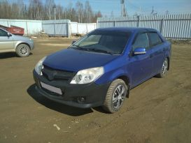 Екатеринбург MK 2011