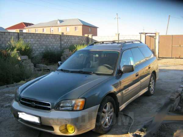 Subaru Outback, 2000 год, 197 000 руб.