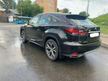 Москва RX300 2019