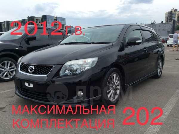 Toyota Corolla Fielder, 2012 год, 755 000 руб.