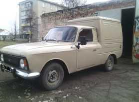 Барнаул 2715 2000