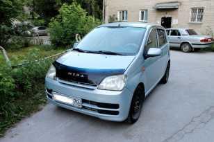 Новосибирск Charade 2006