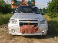 Гусь-Хрустальный Niva 2006