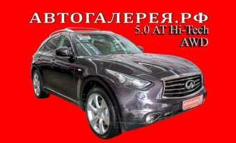 Хабаровск FX50 2010