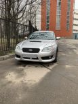 Subaru Legacy, 2007 год, 605 000 руб.