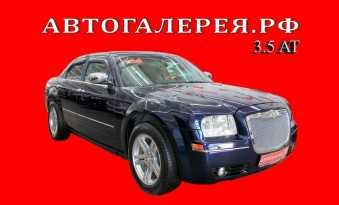 Хабаровск 300C 2005
